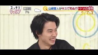 Funny Moments of KENTO YAMAZAKI