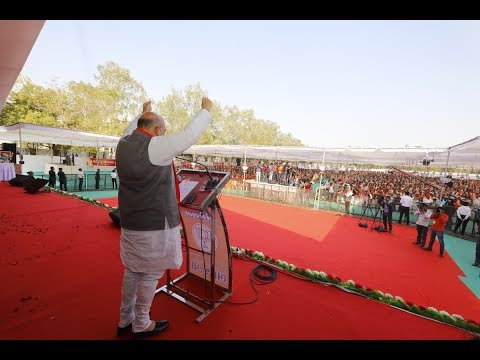 Shri Amit Shah's speech at the launch of  #MeraParivarBhajapaParivar campaign