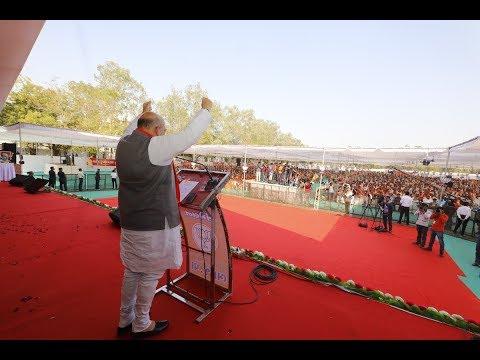 Shri Amit Shah's speech at the launch of  #MeraParivarBhajapaParivar campaign