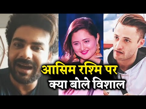 Vishal Aditya Singh TALKS On Chat With Rashmi And Asim In Lockdown | Exclusive Interview