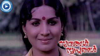 Malayalam Full Movie - Swarangal Swapnagal - Part 5 Out Of 22 [HD]