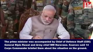 PM Narendra Modi reaches Ladakh to review situation