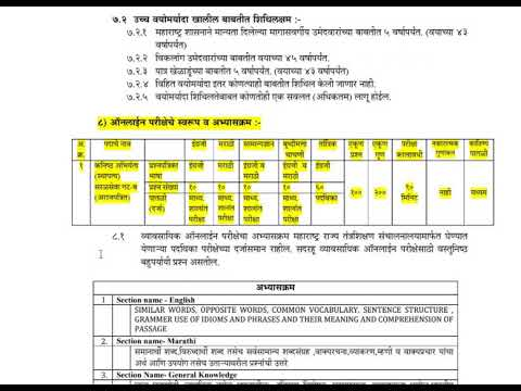 WRD - 10TH and Diploma in civil only