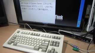IBM Model M Space Saver 1393278 (2001 by Unicomp)