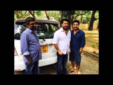 mohanlal at loham movie location loham trailer loham. Black Bedroom Furniture Sets. Home Design Ideas