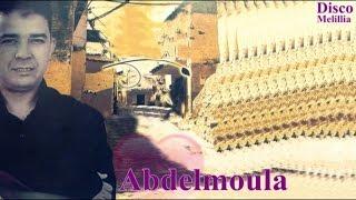 Abdelmoula - Wallah Madrokh - Official Video