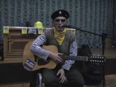 Зеник Медюх. Пісні Євромайдану ч.1.