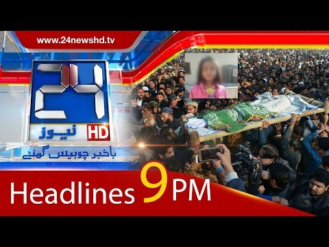 News Headlines | 9:00 PM | 10 January 2018