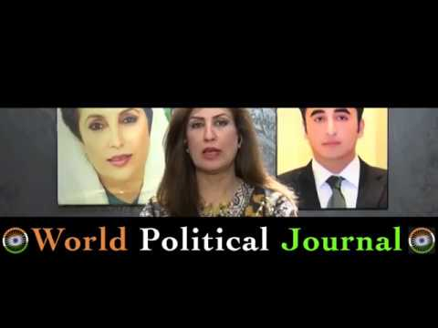 Pakistani Media Worried About Why India Has Voted Against The United States    Pak Media Latest