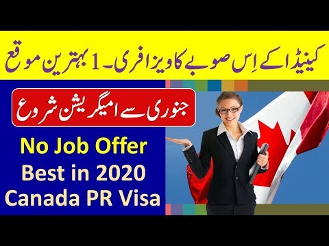 Free Visa And Immigration Program Of A Canadian Province.