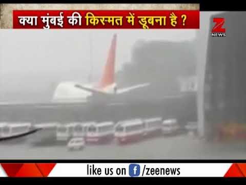 Waterlogging at Mumbai airport | मुंबई एयरपोर्ट में भरा पानी