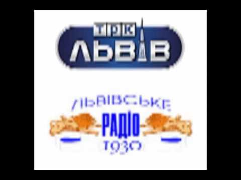 2016 04 19 Lviv Radio The Rohies
