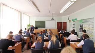Открытый урок Екатеринбург 21 03 2017