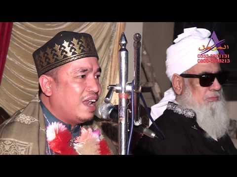 Al Sheikh Qari Darwin Hasibuan New 2019 In Pakistan at Jamia Masjid Govt.High School Road Mianwali