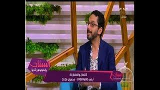 الستات مايعرفوش يكدبوا | الدكتور محمد عماد يوضح كيفية علاج