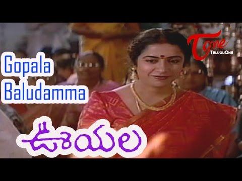 Gopala Baludamma Song from Ooyala Movie | Srikanth, Ramya Krishna