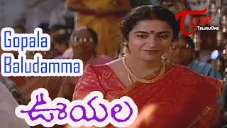 Gopala Baludamma Song from Ooyala Movie | Srikanth, Ramya Krishna