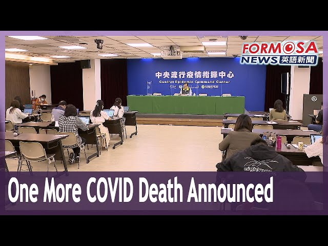 Case No. 889 from Taoyuan hospital cluster raises COVID death toll