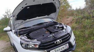 LADA Vesta SW Cross 2020. Почему 2020 модельный год? Объясняю.  Ест ли масло двигатель 1.8?