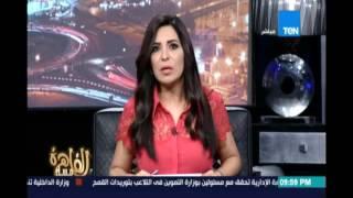 مساء القاهرة  نقاش حول الاقتراح  بإنشاء بنك للمغتربين 19 يوليو 2016