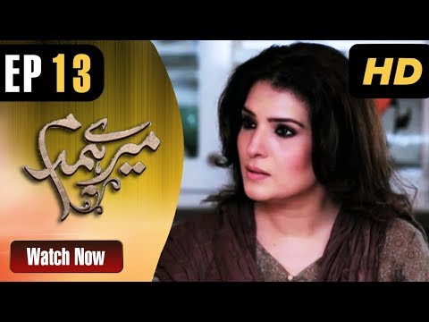 Mere Hum Dam - Episode 13 - Aaj Entertainment