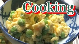 Japanese Cooking Green peas with eggs えんどう豆の卵とじ