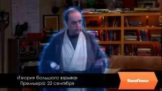 «Флэш», «Готэм», «Подпольная империя» и другие сериалы осени