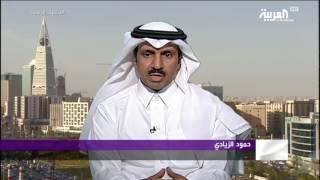 الداخلية السعودية: انخفاض أعداد المتورطين بتنظيمات متطرفة
