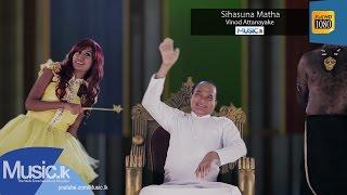 Sihasuna Matha - Vinod Attanayake