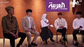 لقاء فرقة CNBLUE  الكورية على صباح العربية- الجزء الأول