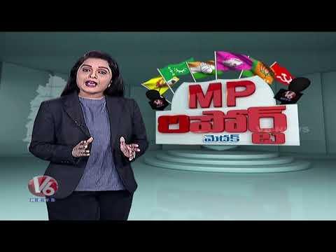 MP Report: Public Report On Medak Lok Sabha Constituency   Parliament Elections 2019   V6 News Mp3