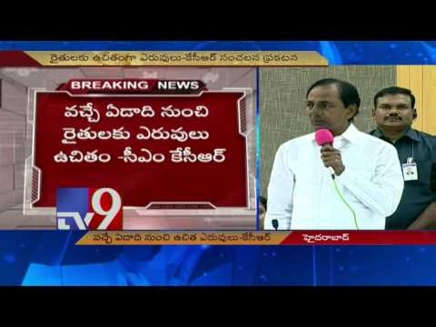 KCR showers sops