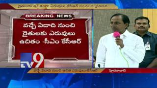KCR showers sops on farmers @ Pragati Bhavan meet - TV9