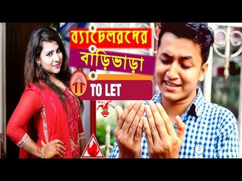 New Bangla Funny Video | Tolet For Bachelor | Prank King Entertaintment