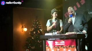 ПейнтболЁр ТВ. Закрытие пейнтбольного сезона 2011