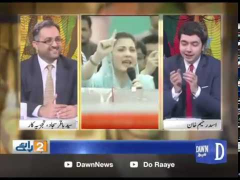 "Do Raaye - 11 March, 2018 ""Attack on Nawaz Sharif, Political temperature rising, Senate Chairman"""
