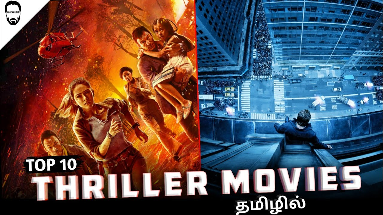 Download Top 10 Hollywood Thriller Movies in Tamil Dubbed | Best Hollywood movies in Tamil | Playtamildub