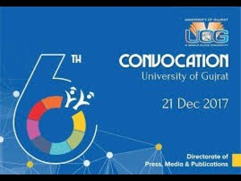Convocation 2017 in University Of Gujrat(Pakistan)