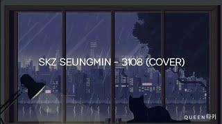 """Download Straykids Seungmin """"3108""""(Cover) Lyrics"""