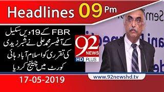 News Headlines | 09:00 PM | 17 May 2019 | 92NewsHD