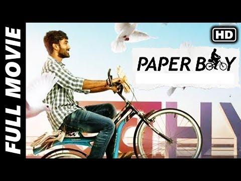 Paper Boy Malayalam Full Length Movie | Santosh Sobhan, Riya Suman, Tanya Hope, Sampath Nandi | MTC