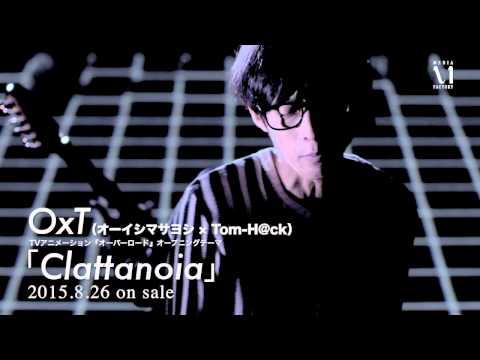 【MV】OxT「Clattanoia」Music Clip 1コーラスVer.