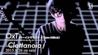 【MV】OxT「Clattanoia」Music Clip 1コーラスVer. thumbnail