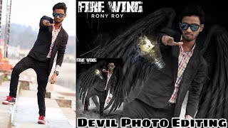 Fly wings Photo Editing tutorial | Devil fly wings photo editing | Devil Photo Editing | Edit Zone