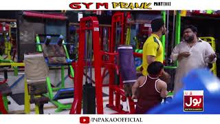 | Gym Prank Part 3 | By Nadir Ali & Rizwan In | P4 Pakao | 2019