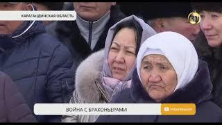 В Карагандинской области простились с егерем, погибшим от рук браконьеров