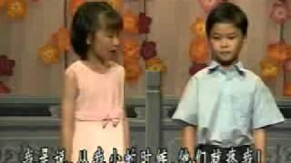 儿童相声:《公主》