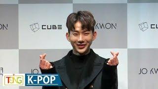 JOKWON(조권) 'Lonely'(새벽) Press Conference -Photo Time- (기자간담회, 포토타임)