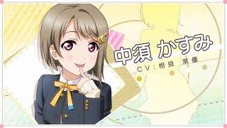 2019年配信予定の新アプリ「ラブライブ!スクールアイドルフェスティバ...