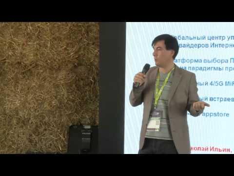 SUV2014: Innovations in Telecommunications